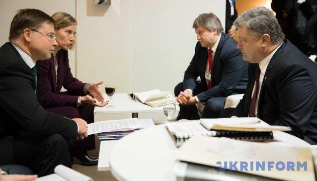 ЄС високо оцінив дії української влади з націоналізації Привату