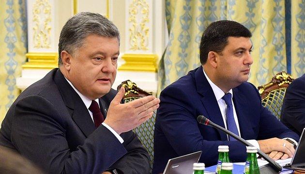 Poroshenko, Groysman congratulate Poland on Independence Day