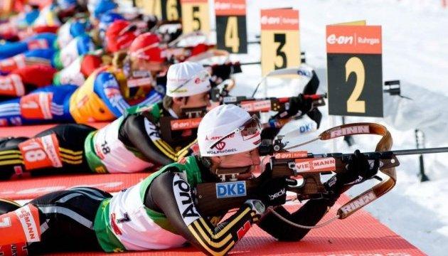 У Гохфільцені сьогодні пройдуть останні гонки ЧС-2017 з біатлону
