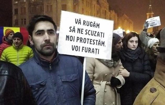 ВРумынии нарастают протесты— Коррупция убивает