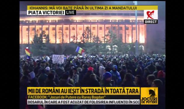 Около 12 тыс. жителей вБухаресте прошедшим вечером окружили сооружение руководства Румынии