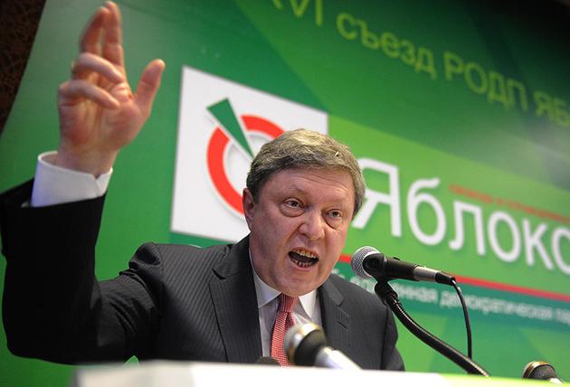 Григорий Явлинский / Фото: ТАСС