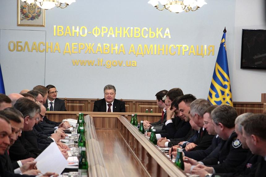 Президент України Петро Порошенко і глави обладміністрацій