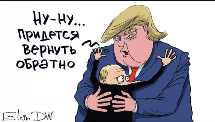 Путин, карикатура