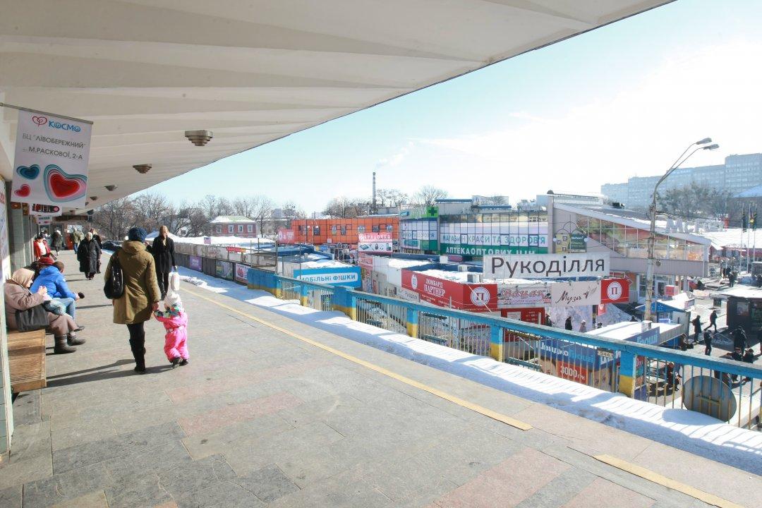 Перон станції метро