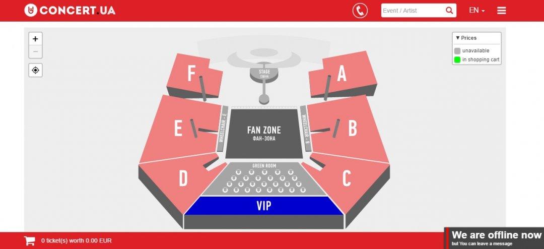 Скріншот план-схеми залу МВЦ з сайту продажу квитків Concert.ua