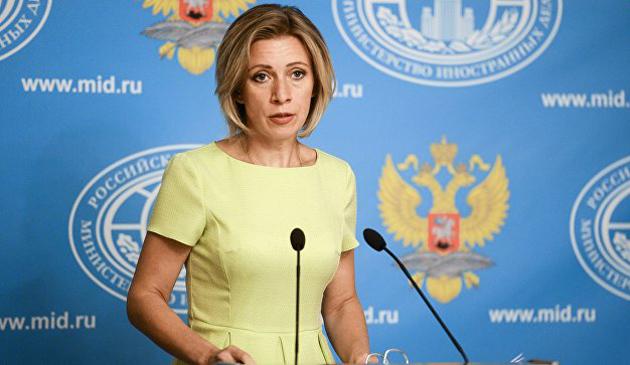 Мария Захарова / Фото: РИА Новости