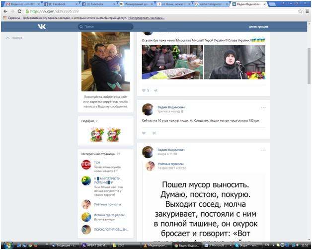 Что за церковный праздник сегодня в россии и