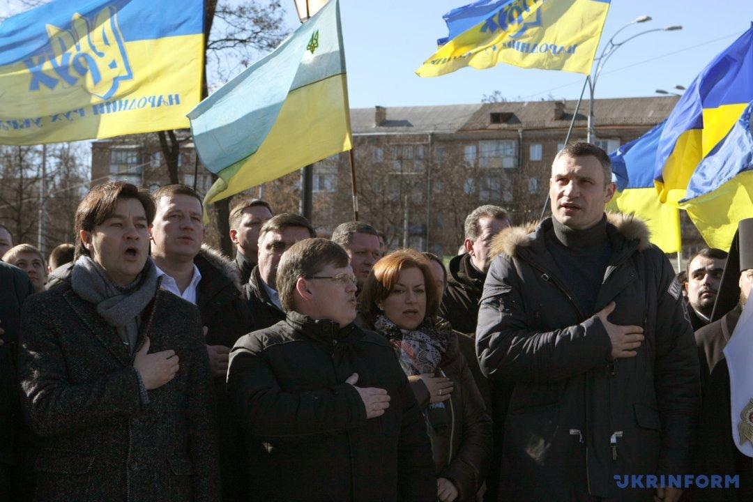 Евгений Нищук, Павел Розенко, Виталий Кличко