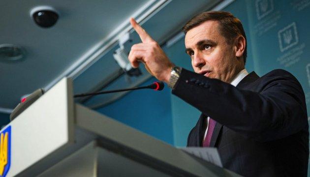 """Кремль випробовує """"поріг чутливості"""" нової адміністрації США — Єлісєєв"""