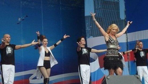 СБУ та Мінкультури просять скасувати концерти Орбакайте в Одесі