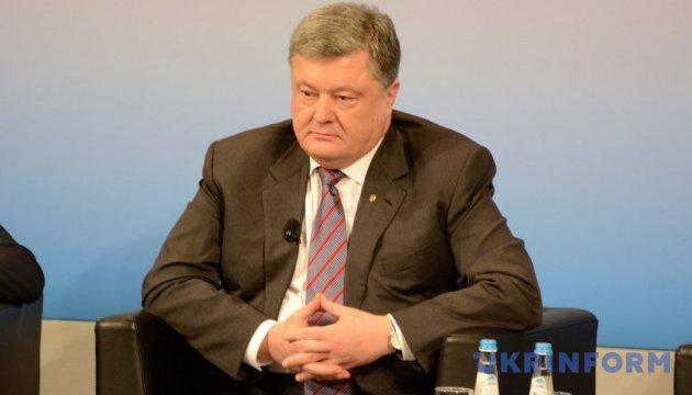 Порошенко: У Мюнхені ми отримали чергове підтвердження солідарності з Україною