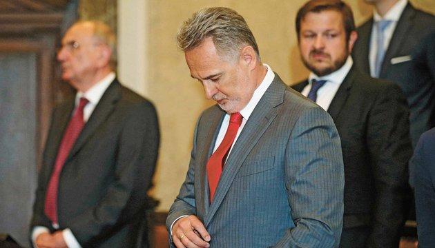 """""""Іспанська"""" справа Фірташа: у Відні затримали ще одну особу - Deutsche Welle"""