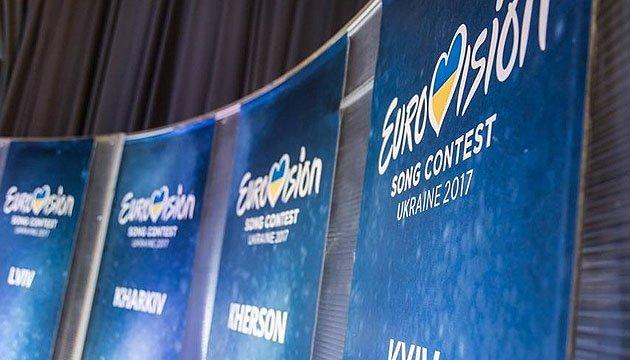Росія відмовилась транслювати Євробачення-2017