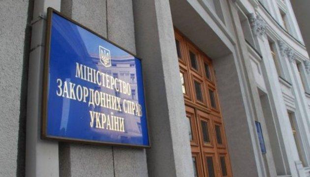 МЗС готує відповідь на скандальну заяву Росії щодо Криму