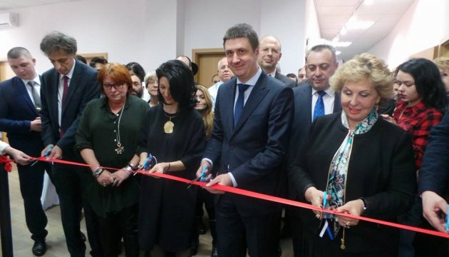 У Києві відкрили Ізраїльський культурний центр