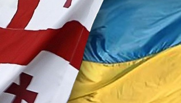 Groysman: Ukraine intends to increase trade turnover with Georgia up to $1 bln a year