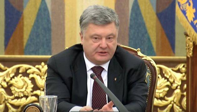 Порошенко: Фітіль війни на Донбасі і кнопка миру - знаходяться в Москві