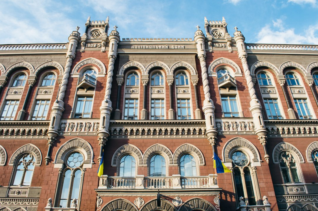 NBU: Number of banks operating in Ukraine - 90