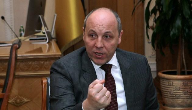 Рада повернеться до питання санкцій щодо Януковича і К° - Парубій