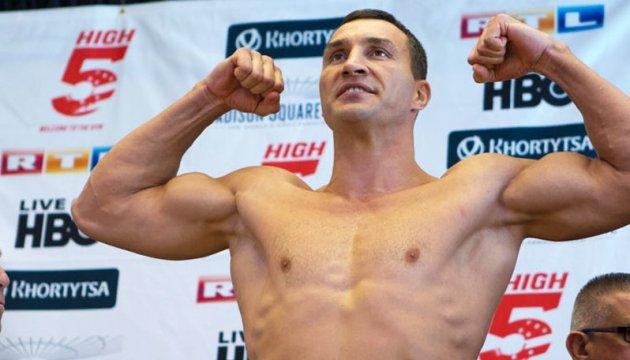 Кличко не потрапив у ТОП-15 оновленого рейтингу WBO
