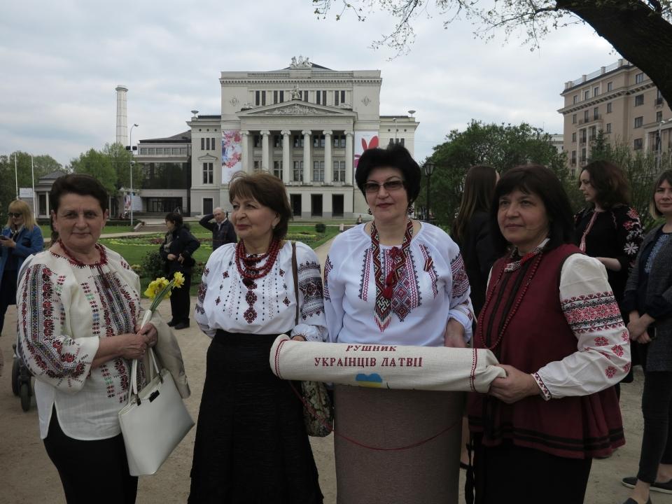 У Ризі відсвяткували День вишиванки