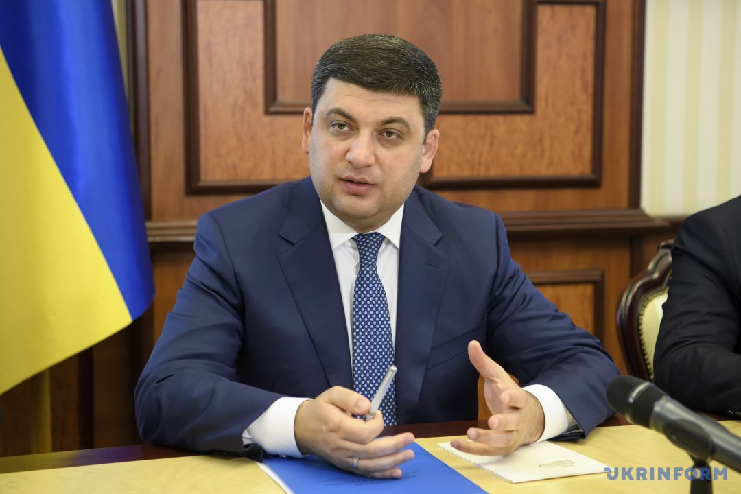PM Groysman: Road construction among priority tasks for the next 3 years