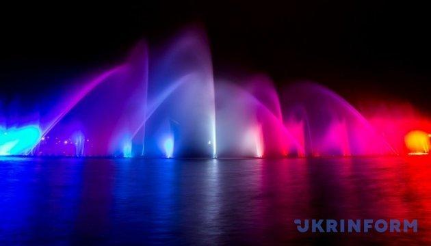 У Вінниці стартував новий сезон світломузичного фонтана