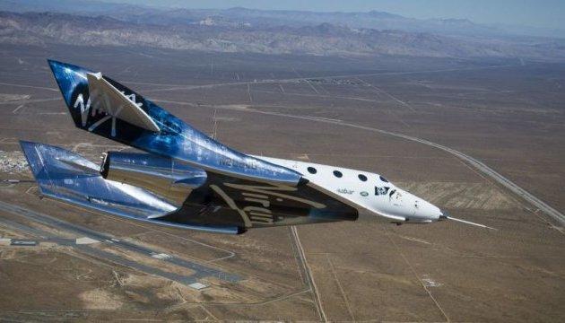 Компанія Virgin Galactic випробувала туристичний космоплан