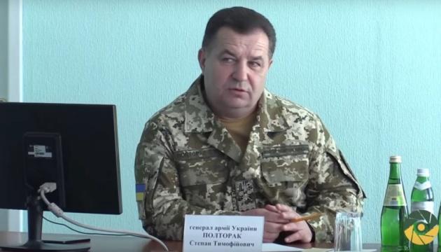 У Харкові є база для підготовки офіцерів-танкістів - Полторак