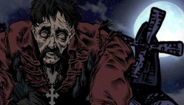 У Києві презентували перший епізод анімаційного серіалу за «Кобзарем»