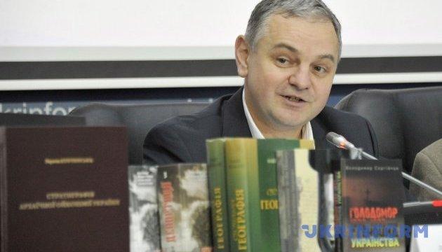Міжнародна премія Івана Франка оголосила своїх номінантів