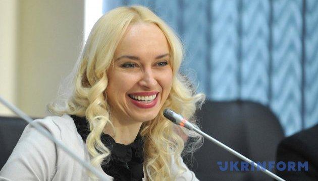 """У штаб-квартирі ООН запустять """"Український Інсайт"""""""