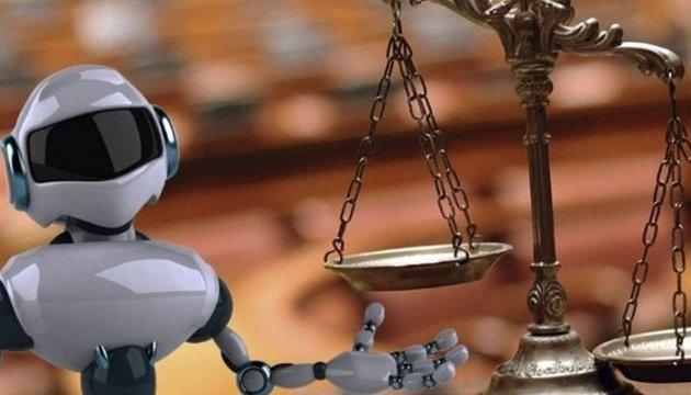 Американці створили робота-суддю
