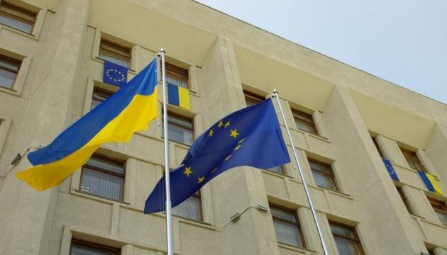 Посол Точицький уточнив, коли запрацює безвіз для українців