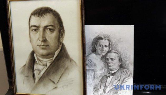 На Чернігівщині відзначать 200-річчя Миколи Костомарова