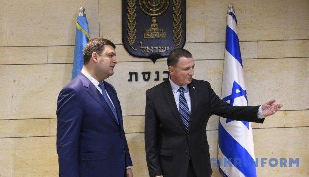 Гройсман розраховує на поглиблення співпраці з Ізраїлем