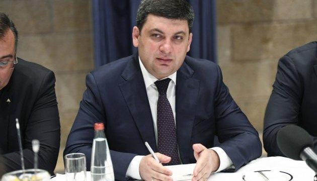 Має бути повага до українського паспорта, до українського туриста - Гройсман