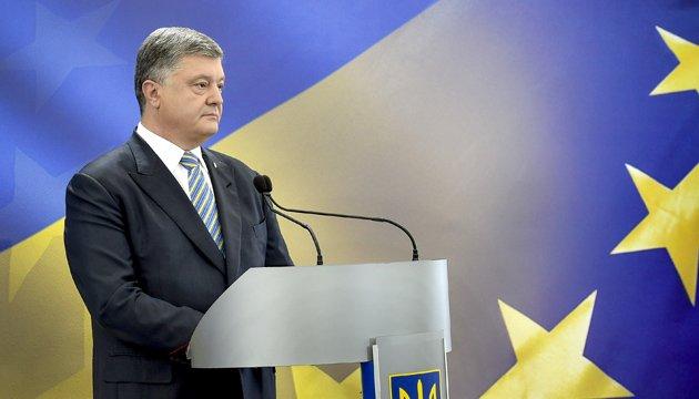 ЄНП залишатиметься надійним партнером України - Порошенко