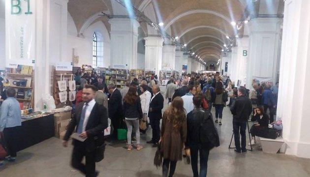На Книжковому Арсеналі відкрили виставку польського письменника родом із України