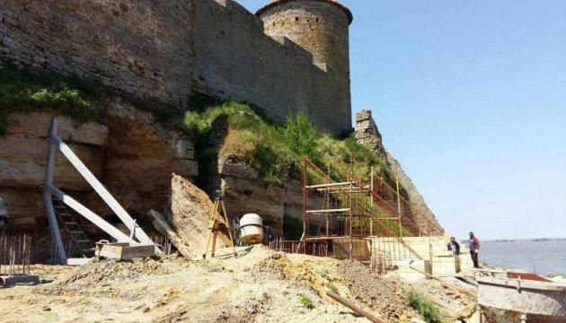 У Білгород-Дністровському зміцнюють стіни фортеці: можливий обвал