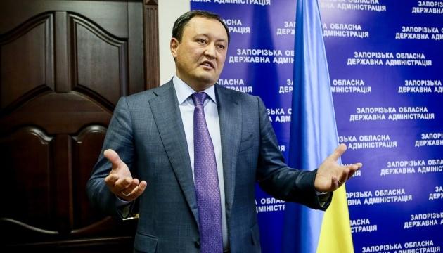 Запорізький губернатор став генерал-майором СБУ у відставці