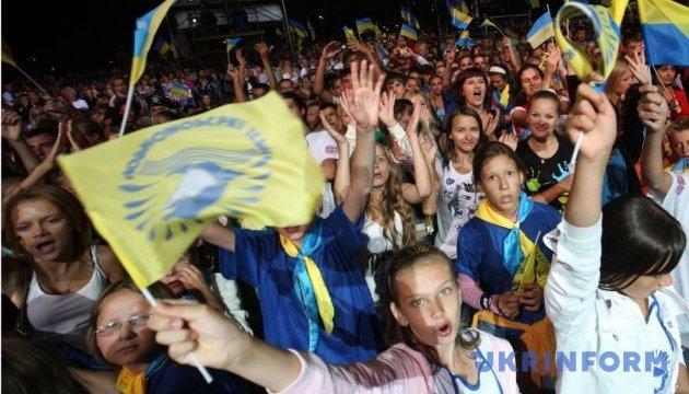 На Херсонщині відроджуються «Чорноморські ігри»