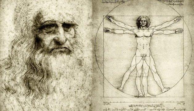 Вчені планують клонувати Леонардо да Вінчі