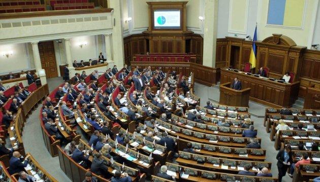Ukrainian parliament strips Rozenblat, Poliakov, Dovhy of deputy immunity