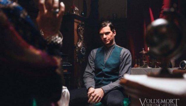Італійці знімають фільм про Волдеморта