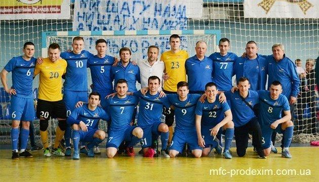 """Футзал: """"Продексім"""" – новий чемпіон України"""