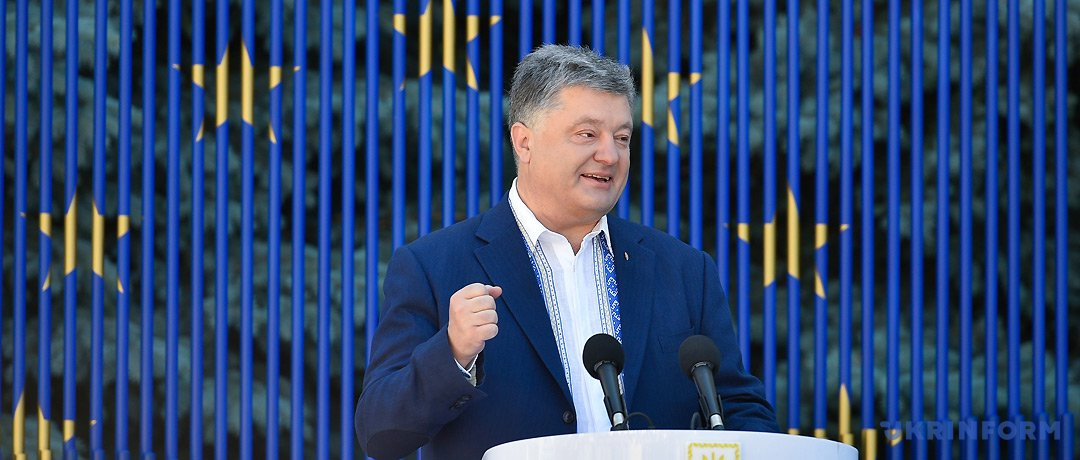 President Poroshenko welcomes EU decision to extend sanctions against Russia