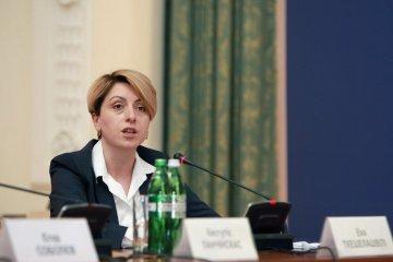 В конституционном суде украины состоялось открытие v летней школы конституционного права