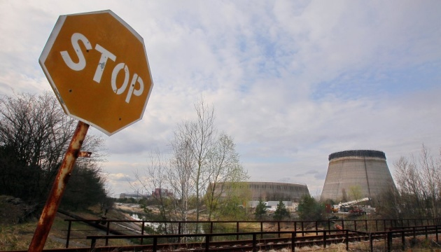 60,000 tourists visited Chernobyl zone last year